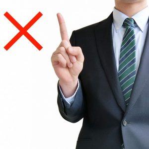 企業が通年採用を導入するメリットとデメリット サムネイル